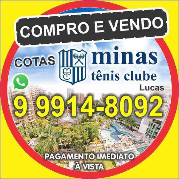 Compro e Vendo Cota do Minas Tênis Clube