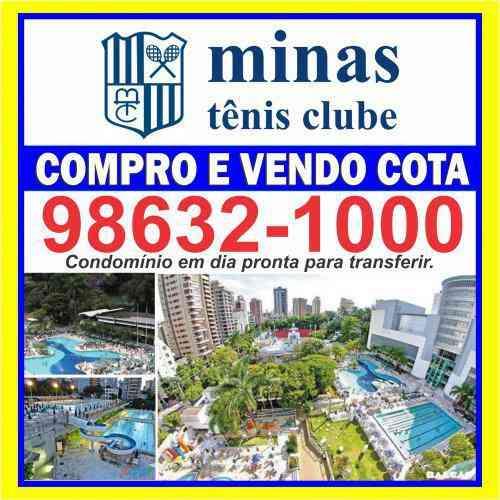 Compro Cota do Minas Tênis Clube