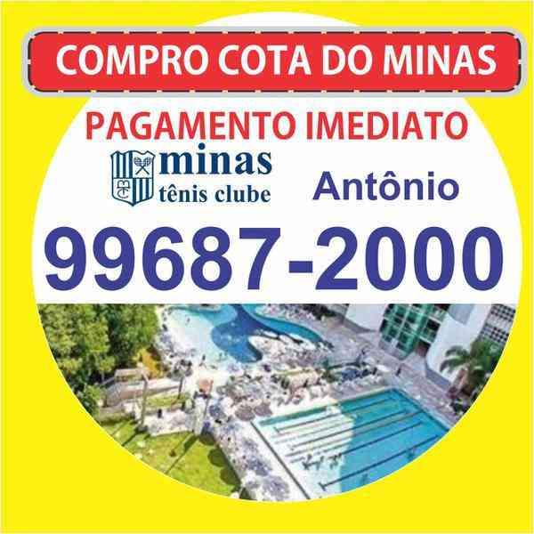 Compro e Vendo Quota do Minas Tênis e Minas Náutico